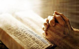 Молитва чтобы всё было хорошо и все были здоровы