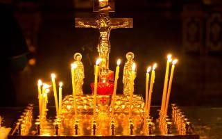 Молитва об умерших к богородице