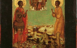 Молитва канон святому уару