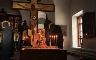 Молитва за здравие о некрещеном