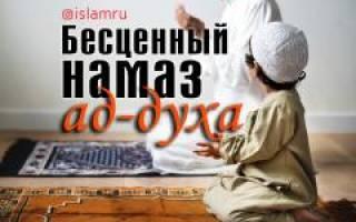 Молитва духу времени