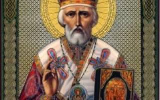 Николай чудотворец молитва за друзей