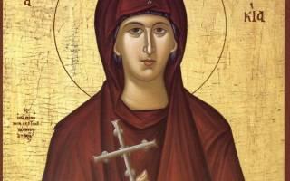 Молитва преподобномученицы евдокии