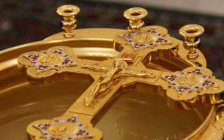 Молитва в праздник крещения