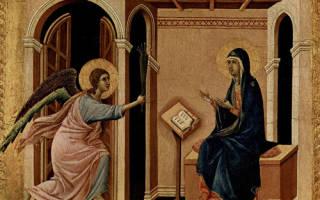 Молитва отче наш читает ребенок