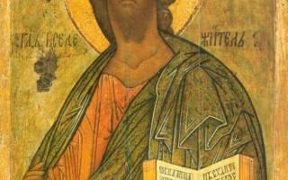 Молитва отче наш ежи еси