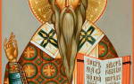 Православие молитва флору и лавру