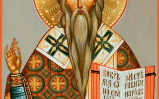 Святой флор и лавр молитва