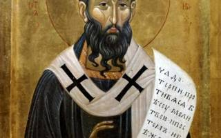 Молитва нифонту епископу кипрскому