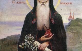 Агапит печерский душеспасительная молитва