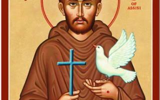 Молитва о смирении франциска ассизского