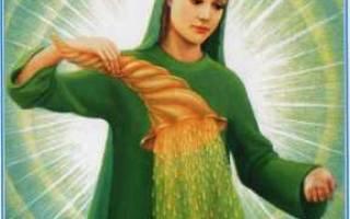 Молитва святой марте на исполнение