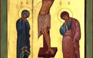 Молитва матери сорокового дня