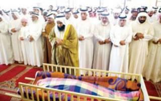 Молитва по умершему в мечети