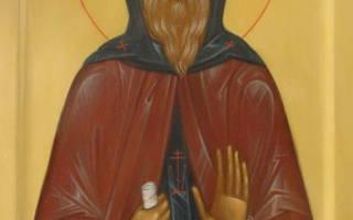 Молитва на усмирение плоти