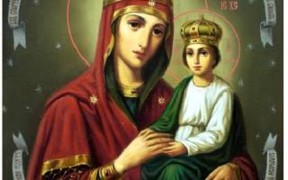 Молитва матушке заступнице