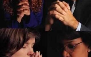 Молитва о здравии образец