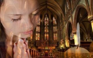 Молитва мужу от жены на удачу