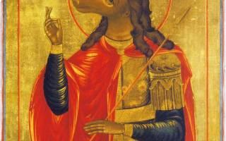 Святой христофор покровитель водителей молитва