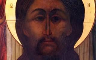 Молитва нерукотворному образу