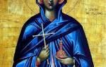 Молитва чудотворной марты