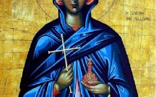 Молитва марты на исполнение желания