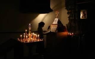 Молитва о покаянии в великий пост