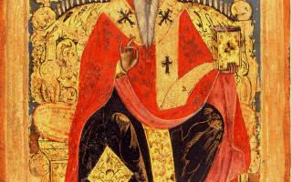 Молитва патриарха александрийского святого иоанна милостивого