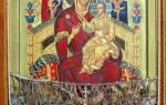 Молитва всецарице от колдовства и