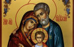 Сильная молитва о вразумлении мужа