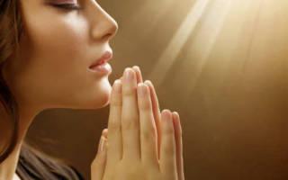 Молитва в воскресенье вечером