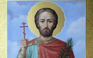 Иоанн сочавский молитва с ударениями
