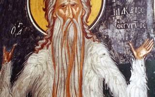 Молитва к святой макарии
