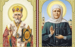 Молитва на богатство матроне