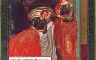 Молитва больного пресвятой богородицы