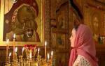Молитва о богородице