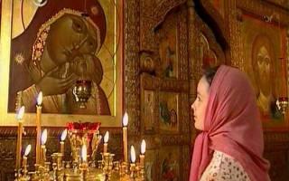 Молитва к царице небесной богородице
