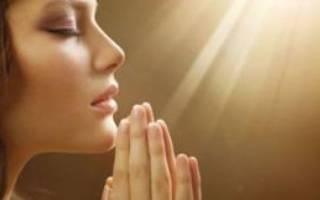 Молитва целительницы чтобы забеременеть