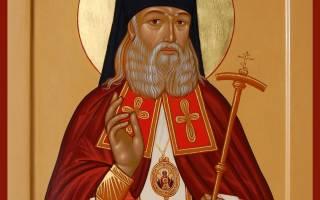 Молитва архиепископу крымскому луке