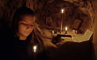 Молитва николаю чудотворцу о примирение