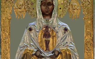 Молитва иконе албазинской