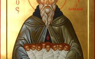 Молитва за детей какой иконе