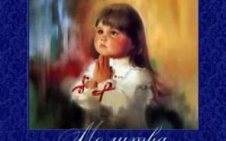 Музыкальное произведение утренняя молитва