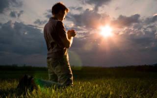 Молитва мамонте от долгов