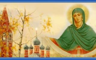 Молитва богородице стих