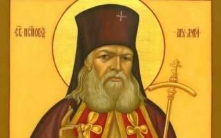 Молитва перед операцией святой лука крымский