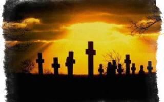 Можно ли ездить на кладбище после похорон. Приметы на кладбище — что нельзя делать, как не навлечь на себя беду