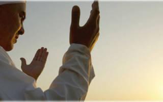 Мусульманская молитва в квартире