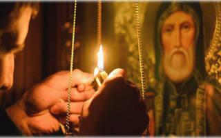 Молитва о исцелении рака простаты
