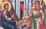 Мученица фотиния молитва